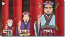 Hoozuki no Reitetsu - 10 -7