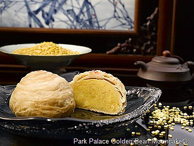 Park Palace Singapore Signature Golden Bean  Mooncake