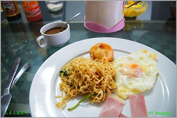 My Breakfast at Hanoi
