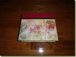 aubreyMusicBox