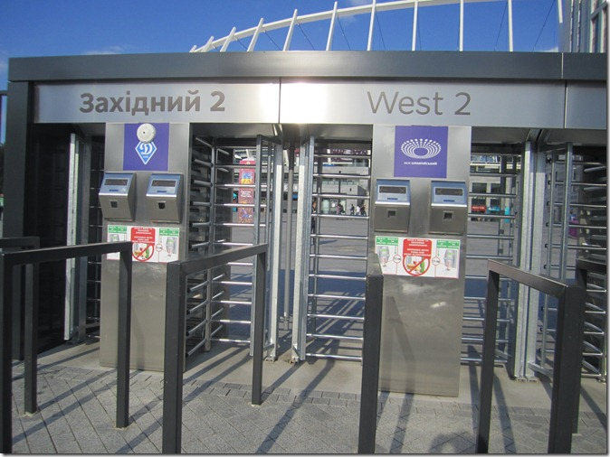 One of Western stadium entrances