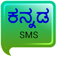 Kannada SMS APK for Bluestacks