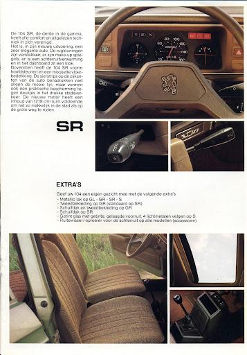 Peugeot_104_1980 (13).jpg