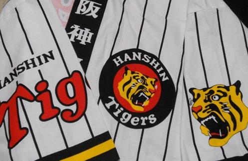 2011.8.11 タイガースはっぴDSCN0899