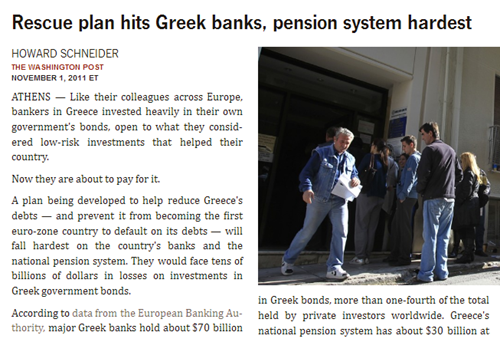 Ongo I Rescue plan hits Greek banks, pension system hardest_www_ongo_com_v_2211755_-1_0AE366EF63532421_debt-plan-for-greece-to-fall-hardest-on-locals_0028