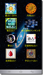 Screenshot_2014-04-01-17-38-50