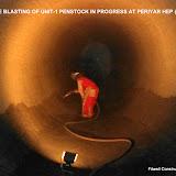 4X42 Periyar Hydro Electric Project, Lower Camp, Theni, Tamil Nadu