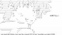 TwitAA 2013-10-05 20:25:17
