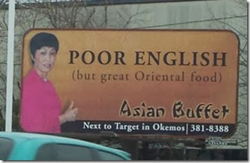 asian-buffet-billboard