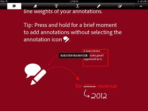adobe reader app-03