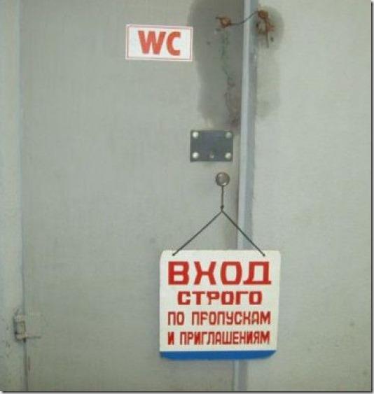 vsyako-razno.ru_133772326345