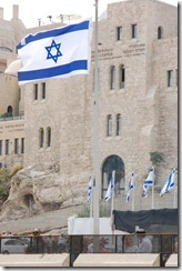 Oporrak 2011 - Israel ,-  Jerusalem, 23 de Septiembre  219