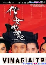 Thiện Nữ U Hồn 1 (1987)