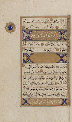 Folio in a Koran | Origin:  Iran | Period: 16th century  Safavid period | Details:  As the Koran represents the unadulterated word of God for Muslims, no effort was spared to heighten the text's beauty and splendor. Copied by the most accomplished calligraphers in the finest scripts, Korans were often embellished with intricate, abstract designs in precious pigments made from powdered gold leaf and lapis lazuli. This art form, known as illumination, reached new levels of refinement and sophistication in sixteenth-century Iran. Artists would create lavish patterns to highlight chapter headings, verse endings, as well as the opening and closing pages of the Koran. This elaborate double-folio appears at the end of the manuscript and is inscribed with a short prayer (dua) in praise of the Koran, which would have been recited after reading the text. | Type: Ink, opaque watercolor and gold on paper | Size: H: 41.6  W: 27.0  cm | Museum Code: F1932.69 | Photograph and description taken from Freer and the Sackler (Smithsonian) Museums.