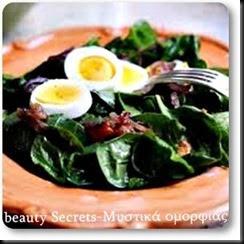 salata-me-spanaki