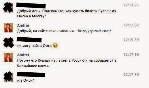 Резня коал и великое русское слово - Цензор.НЕТ 6042