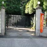dutch embassy in tokyo in Tokyo, Tokyo, Japan