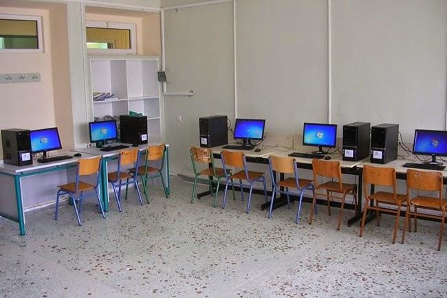 Ευχαριστήριο Πετριτσείου Γυμνασίου Ληξουρίου
