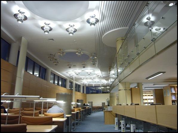 Bibliothèque nationale, Minsk, Bélarus -2