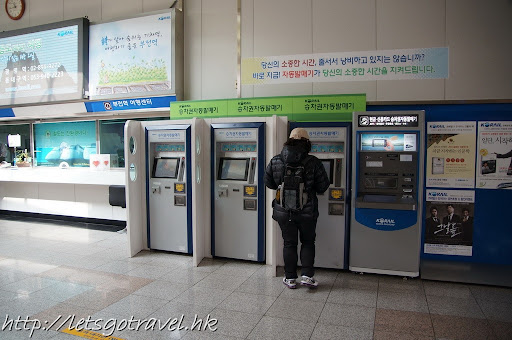 2013Busan1596.JPG