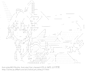 [AA]リーファ (ソードアート・オンライン)
