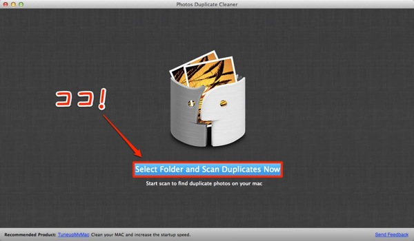1mac app photography photosduplicate cleaner