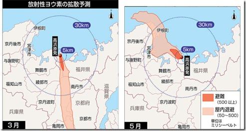 高浜原発放射性物質拡散予測_京都新聞