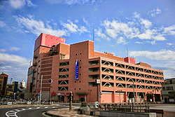 250px Ishinomaki CityOffice 2010