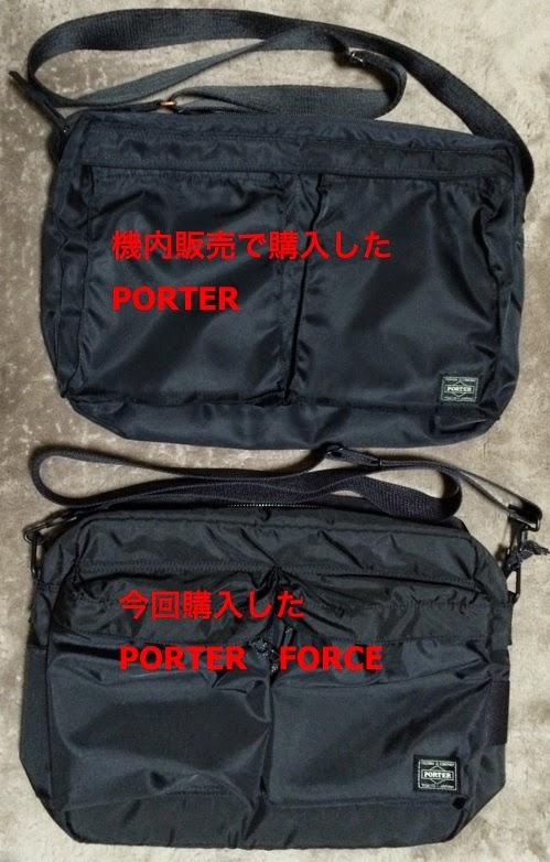 porter-force-03.jpg