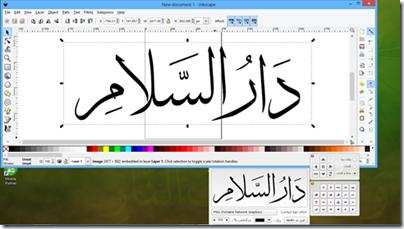 Ekspor Teks Arab dan Image Ke Inkscape