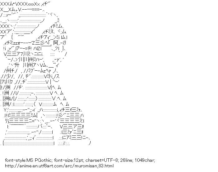 [AA]Otohime SantaClaus (Namiuchigiwa no Muromi-san)