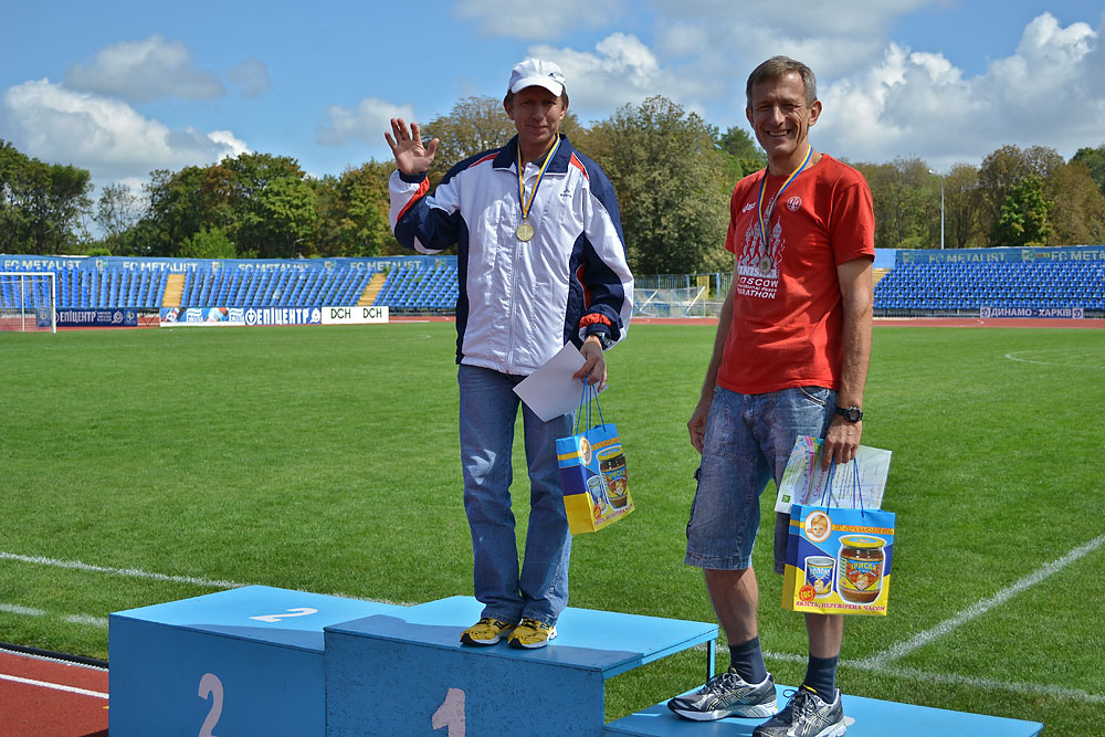 Харьковский марафон 2012 - 405