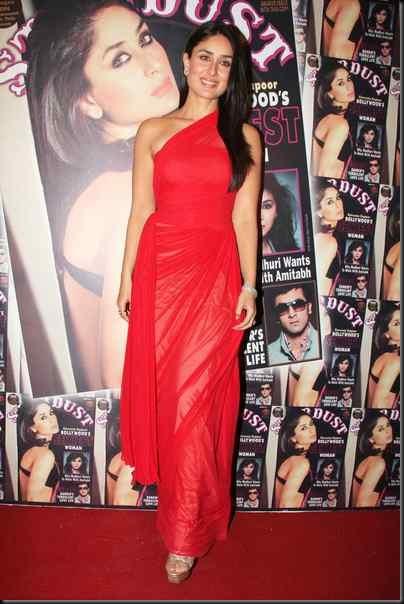 Kareena_Kapoor_23Feb2011A