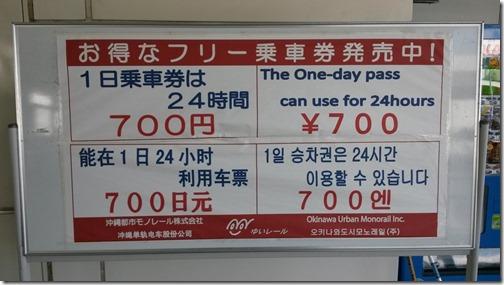 Okinawa 007