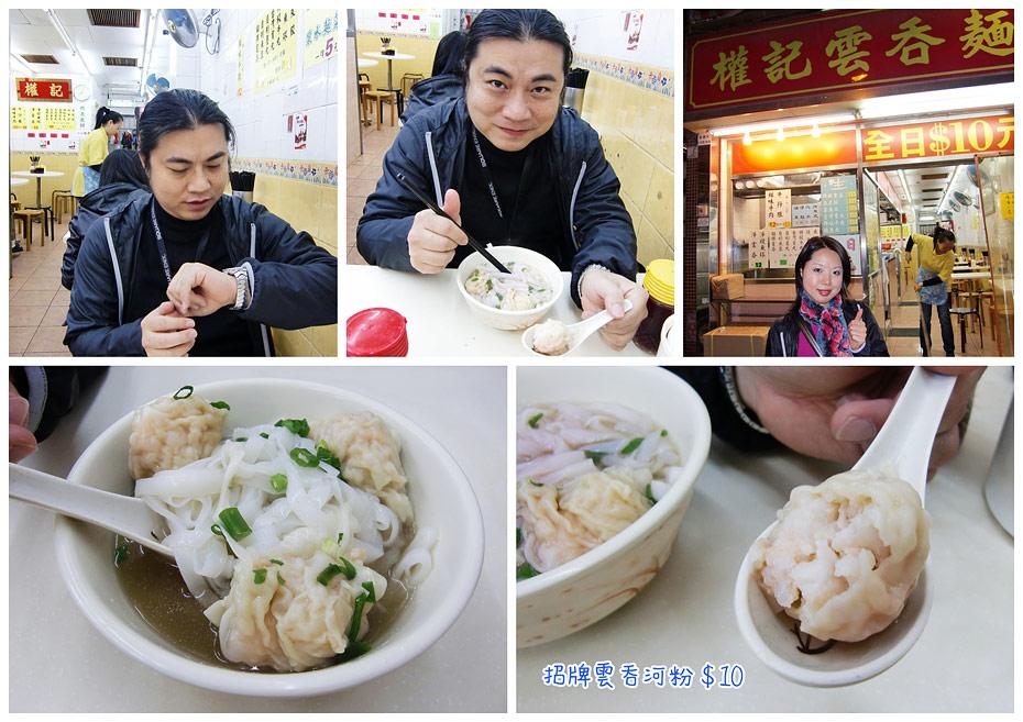 20091231hongkong14.jpg