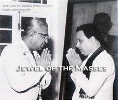 mgr_srilankan_primeminister