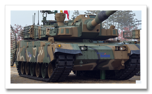 South Korea MBT