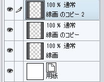 [image%255B198%255D.png]