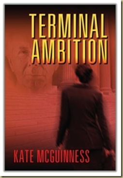 TerminalAmbition_160
