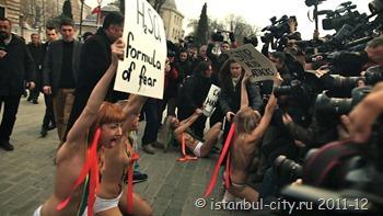 FEMEN-v-Stambule-8-marta
