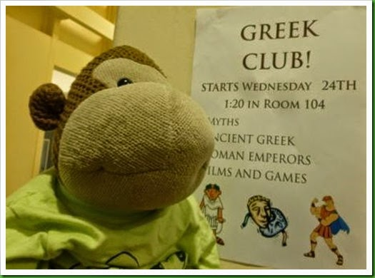 Greek Club!