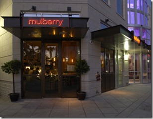 wine mulberry