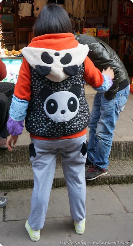 Chengdu375