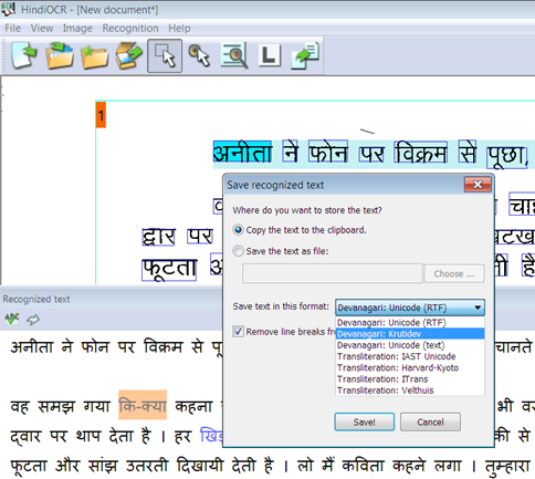 Hindi OCR for Krutidev Hindi font हिंदी ओसीआर