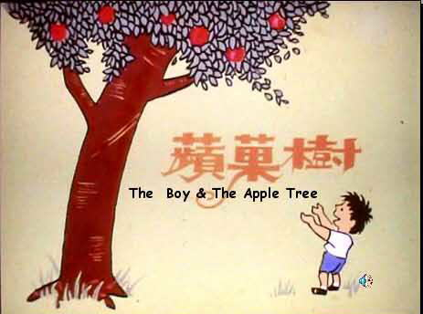 The Boy & The Apple Tree