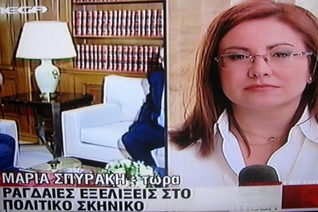 Η Μαρία Σπυράκη υποψήφια ευρωβουλευτής με τη Νέα Δημοκρατία