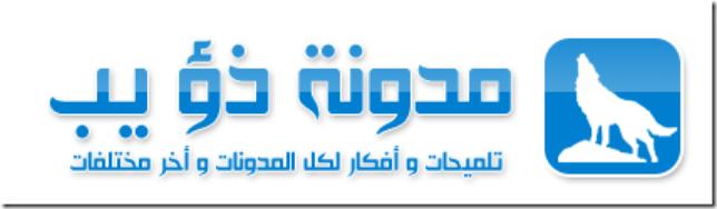 doaib-logo-2