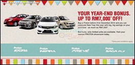 Proton Your Year End Bonus Promotion Branded Shopping Save Money EverydayOnSales