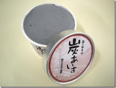 sorvete de carvao