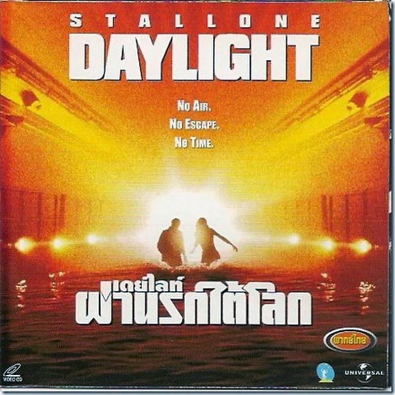 หนังออนไลน์ Daylight ฝ่านรกใต้โลก HD